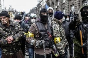 Ουκρανοί φασίστες