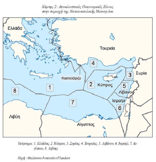 Ο ρόλος της Ν/Α Μεσογείου στον ενεργειακό πόλεμο Ε.Ε.-Ρωσίας Η Κύπρος αυτήν την περίοδο βρίσκεται στην πιο πλεονεκτική θέση της ιστορίας της