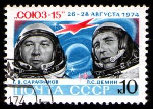 USSR_stamp_Soyuz-15_1974_10k