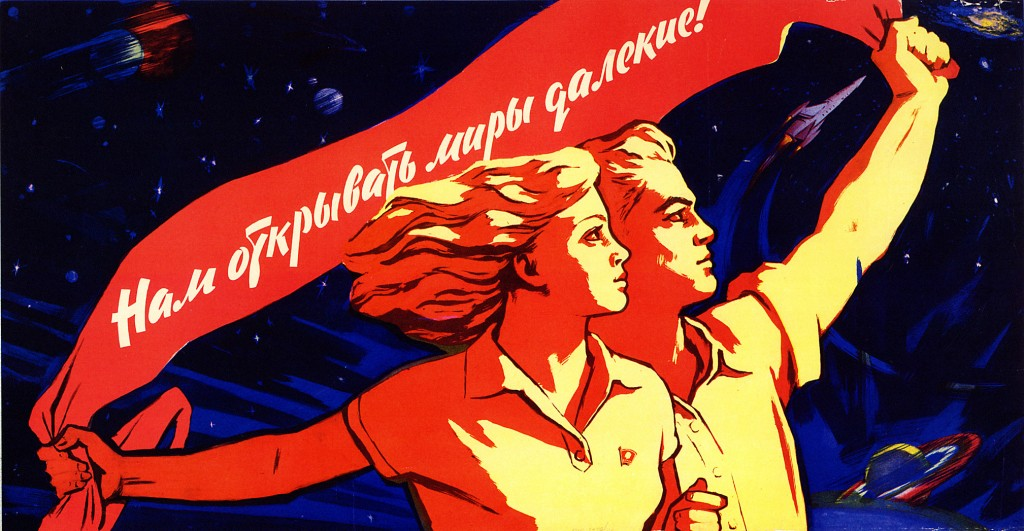 soviet-space-program-propaganda-poster-17