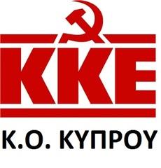 ΚΚΕ κυπρος