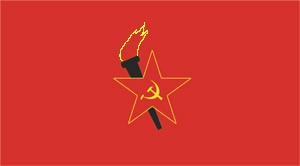 Azerbaijan_Communist_Party_logo