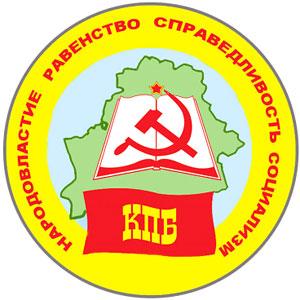 Communist Party of Belarus
