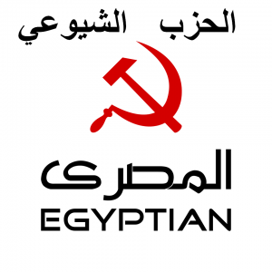 Communist Party of Egypt