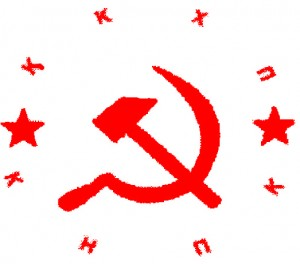 Communist party of kazakhstan