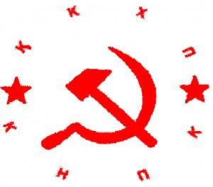 Communist party of kazakhstan