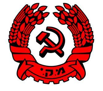 Communist_Party_of_Israel_Logo