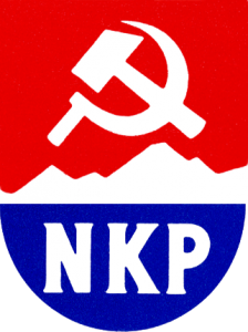 Norwegian Communist Party