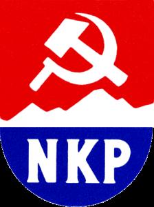 Norwegian Communist Party