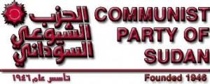 Sudanese Communist Party