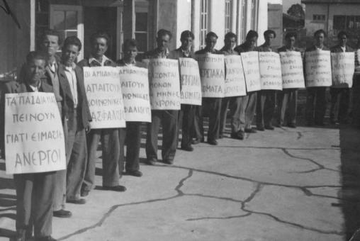 Ο ιστορικός εργατικός Αύγουστος του 1948